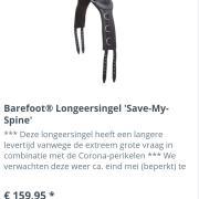 Barefoot longeersingel met pommel (Groningen)